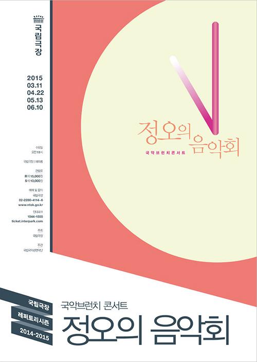 20181012_CNA_회사소개서_Page_014